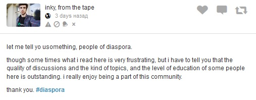 otzivi_o_diaspora