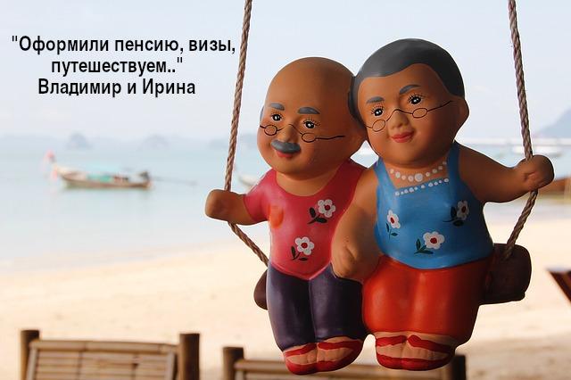 oformlenie-pensiy-donetsk-lugansk-oblast